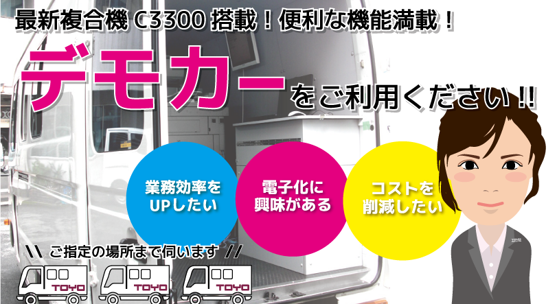 c3300_6