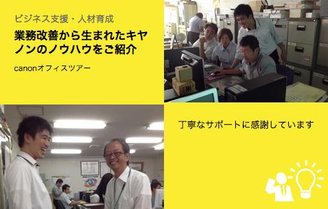 case_ot1