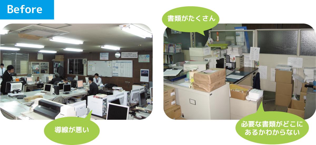 officetour_2