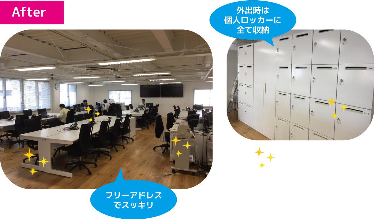officetour_4
