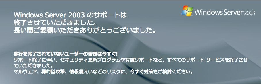 150715_windowsServer