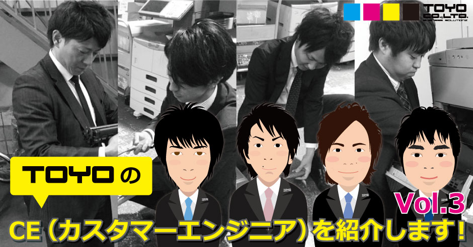 ce_shiga_main